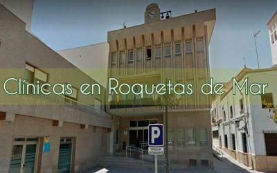 Clínicas de accidentes de tráfico en Roquetas de Mar